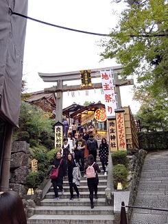 地主神社入口