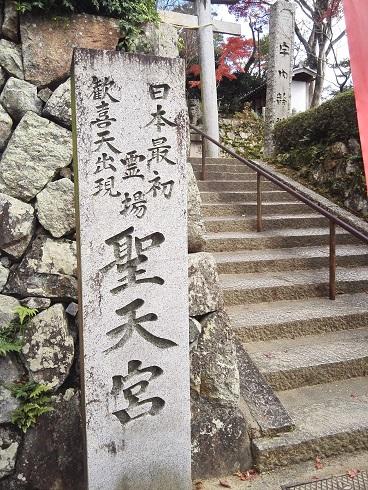 箕面公園-お寺-02