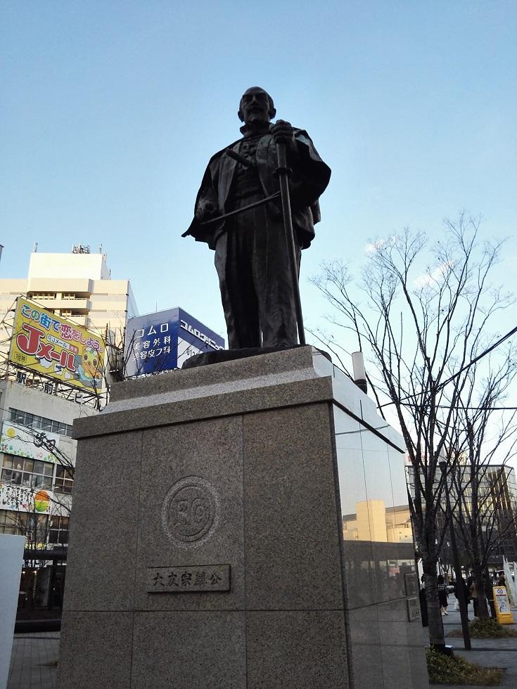 大友宗麟の像