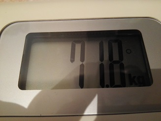 71.8kg