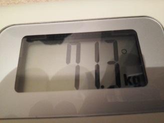71.3kg