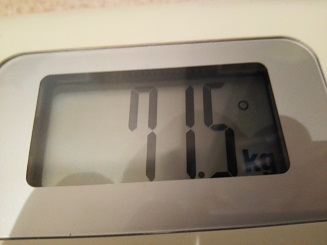 71.5kg