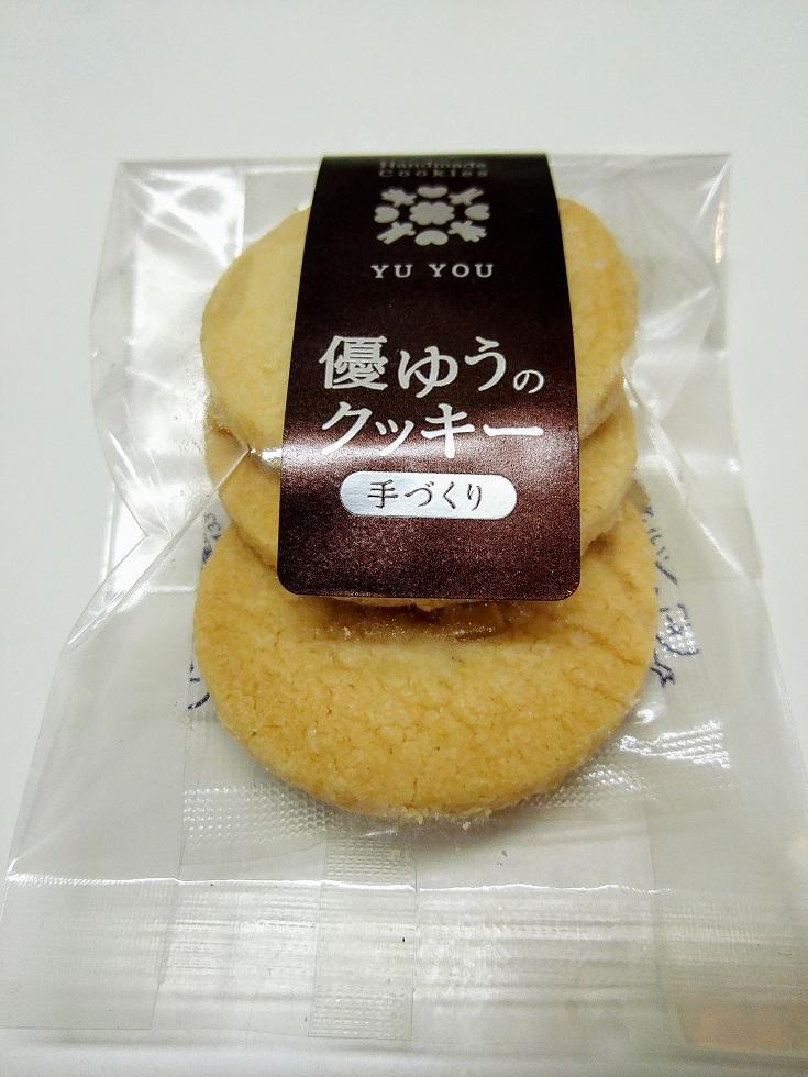 発酵バター(3枚入り)