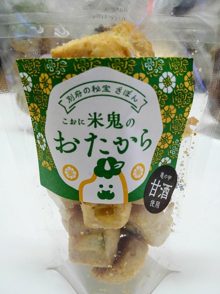 米鬼のおたから(米粉のザボンクッキー)