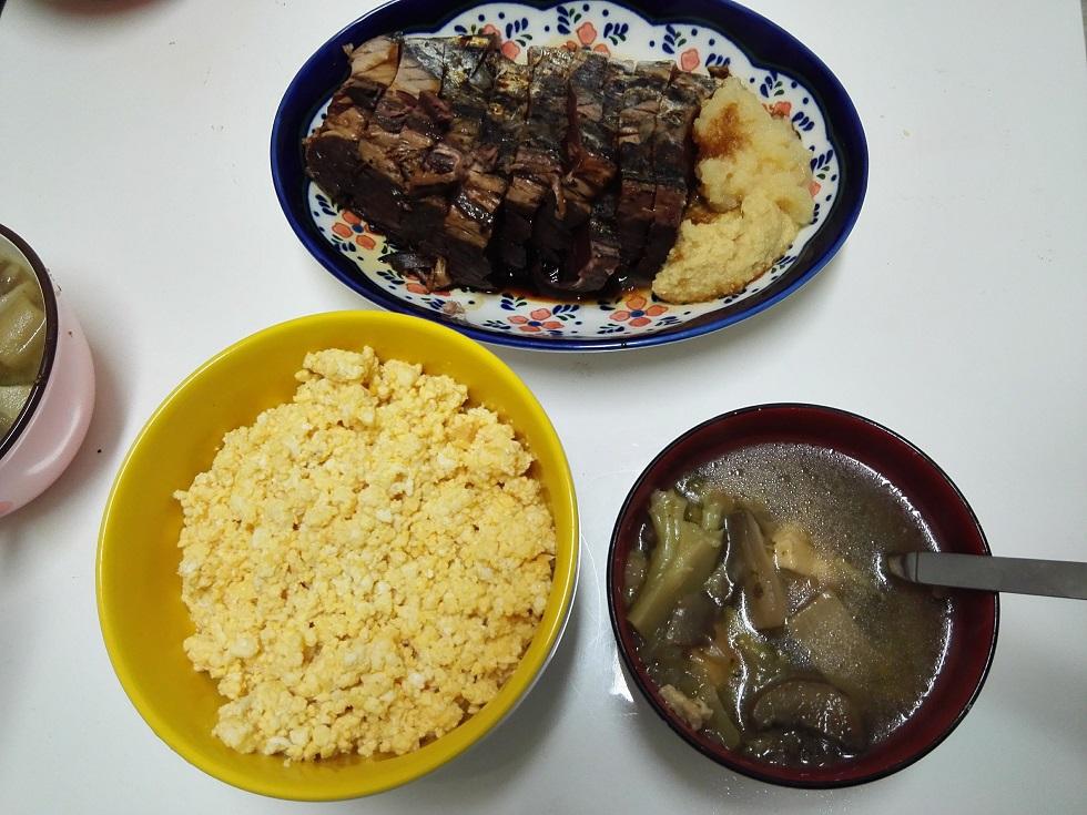 オリジナルご飯代替食②とおかずと汁物