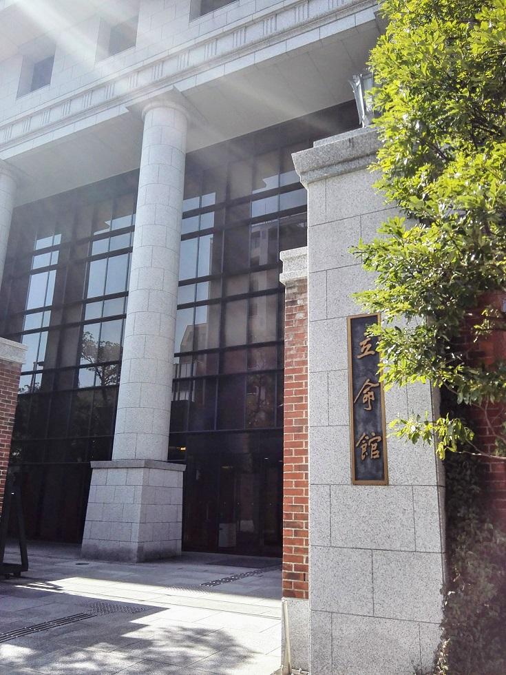 立命館大学 朱雀キャンパス 入口