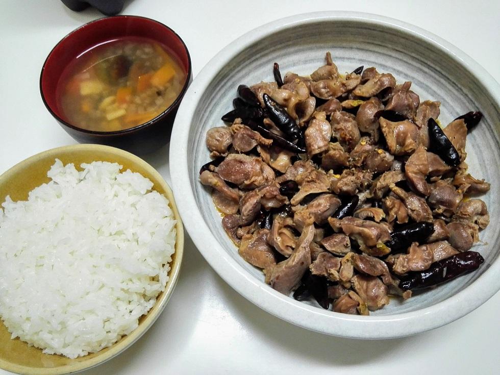 砂肝の唐辛子炒め