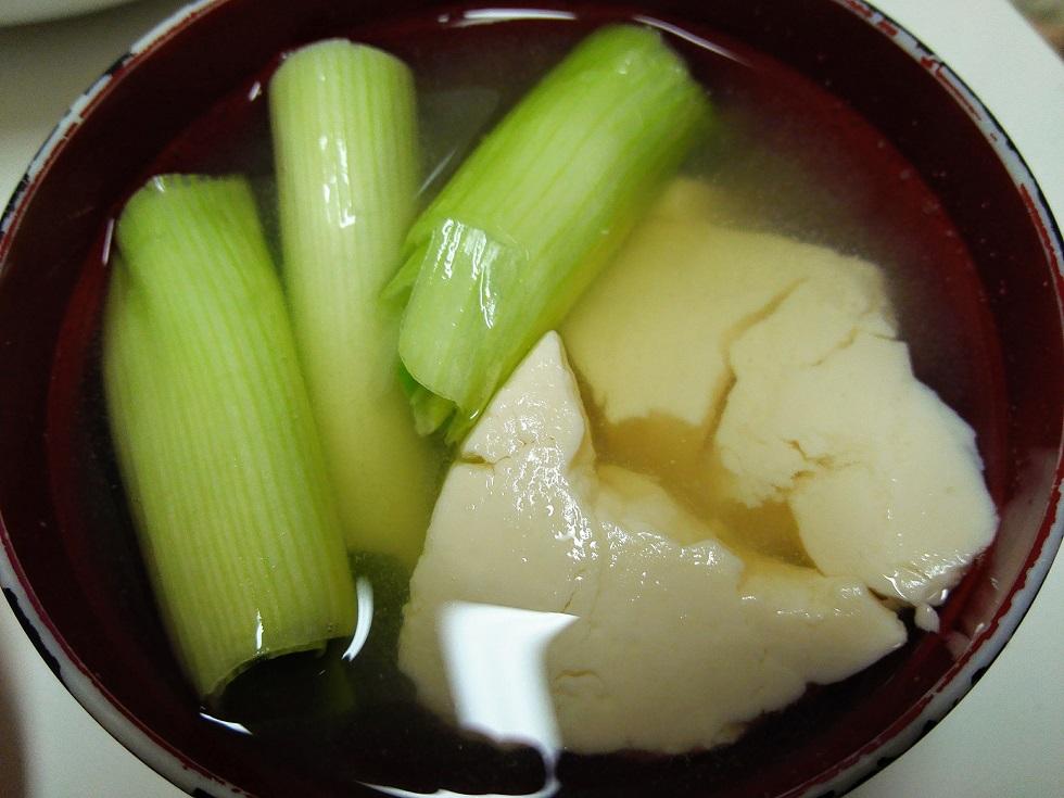 ブリの白子ぽん酢の茹で汁を再利用して作ったすまし汁