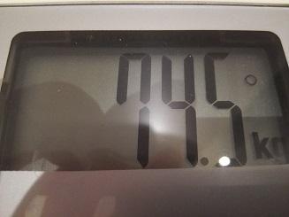 74.5kg