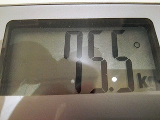75.5kg