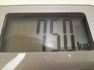 75.0kg