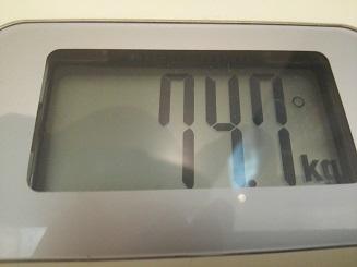 74.7kg