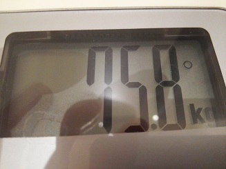 75.8kg