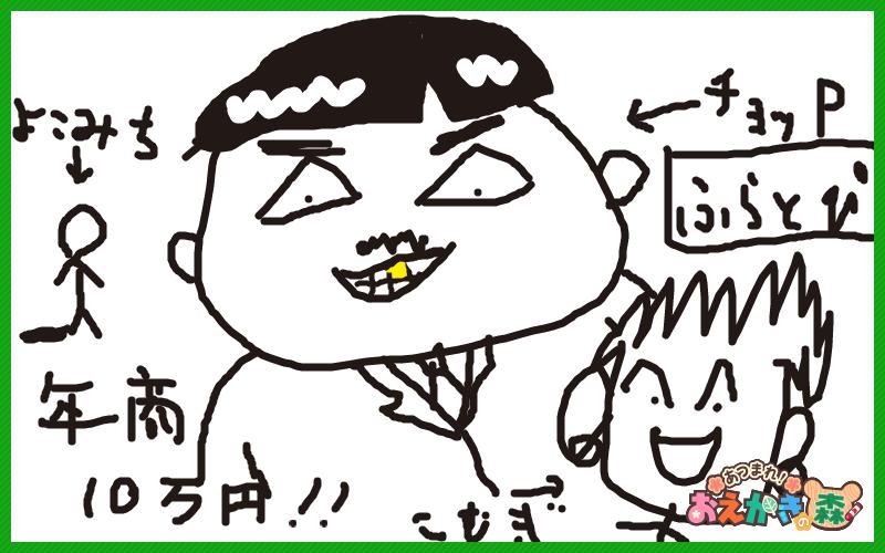 ふらとぴ編集部