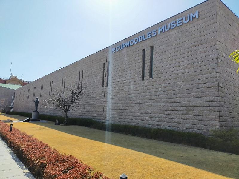 カップヌードルミュージアム 大阪池田 外観(阪急池田駅側からの眺め)