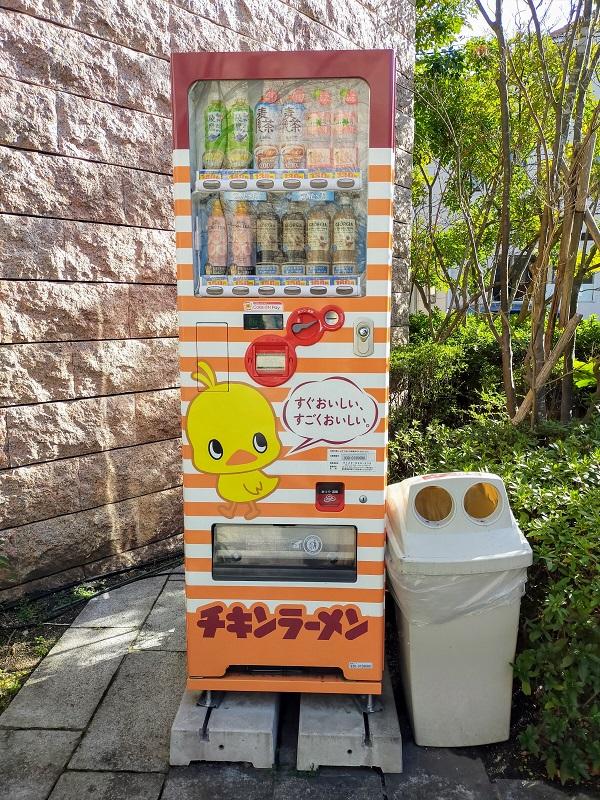 チキンラーメン自動販売機