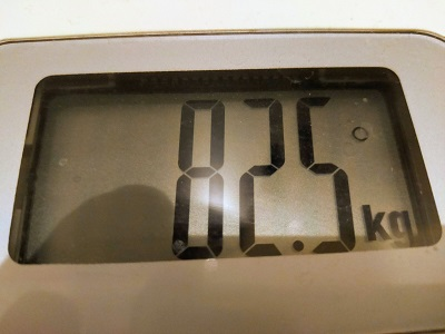 82.5kg