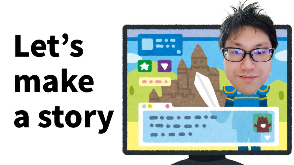 Let's make a story