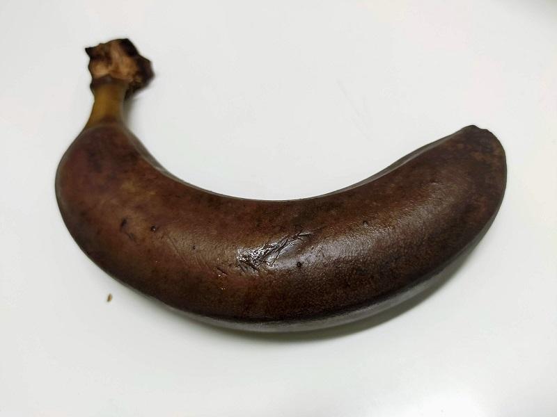 超立派なバナナ