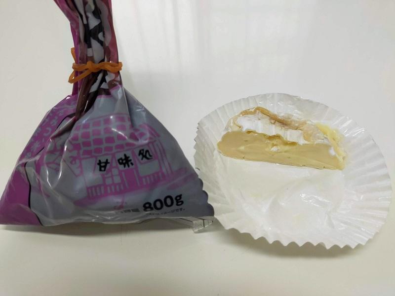 あんこ & カマンベールチーズ