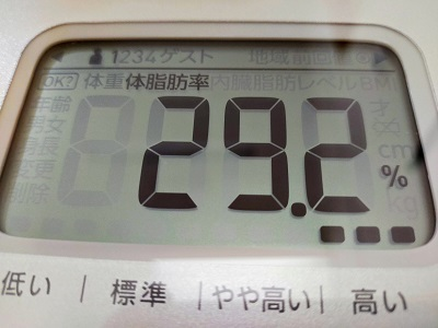 29.2kg