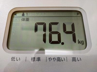 76.4kg