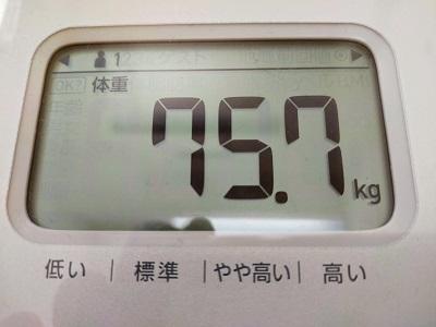 75.7kg
